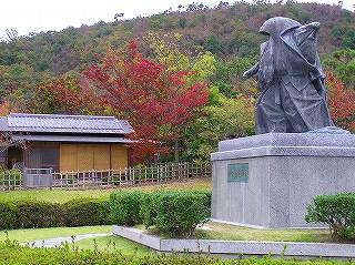 井原田中苑