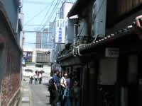 宇治松井商店