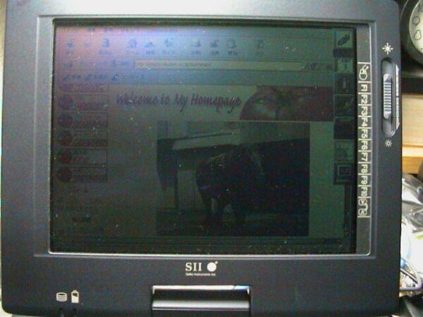 wx1110zでX-window