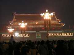 国慶節の天安門の夜