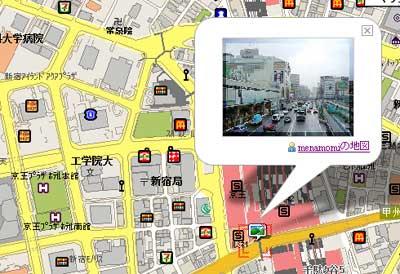 ハテナマップ新宿地図