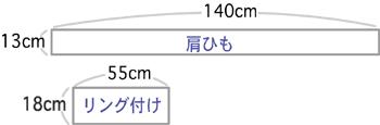 おんぶ紐の作り方0_2