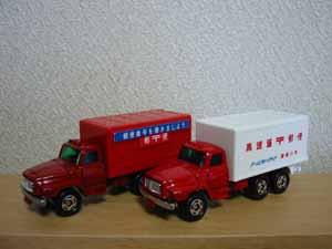 トミカ郵便トラック2台(年代物)