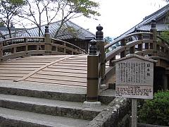 日光江戸村4