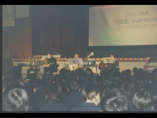 中学校ライブ