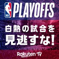 Rakuten NBA Special